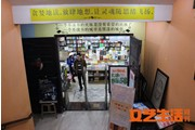 精典书店 重庆人自己的书房