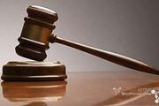 美国司法部将就电子书一案对库克进行调查
