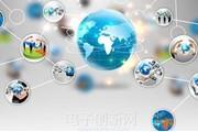 华为数字报告:为什么未来拒绝互联网的企业是死路一条?