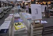 书店税收政策落听后,下一步最关键的是什么?