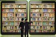 Forbes:2014年图书出版预测