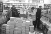 沈阳实体书店数量十年减七成 从3000家到700家
