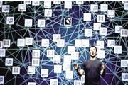 大数据时代,专业出版面临挑战与机遇