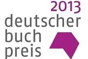 德国图书奖:关注最优秀的德国小说