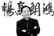浙江新华王忠义:2014书店业会发生什么重大的变化?