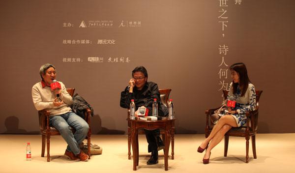张大春:以《大唐李白》拓展小说边界