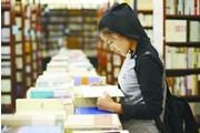社区化功能性将成书店未来