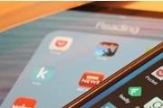 外媒推荐:Android上最好用的10款阅读应用