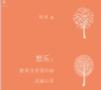 2013 百道·中国好书榜·艺术类 TOP100