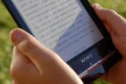 索尼退出北美电子书市场 美媒称Nook前途未卜