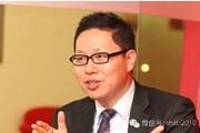解读中国最大最强数字企业腾讯的顶层设计