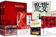 精典博维:出版产业的黑马