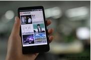 速途研究院:2013年第四季度手机阅读市场分析报告