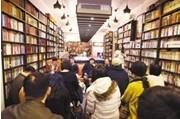 台湾旧书店:顽强生长的文化种子