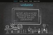 教育创业公司Vedantu帮助教师推出自主应用