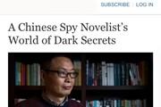 《纽约时报》称斯诺登事件使麦家的写作具有世界性