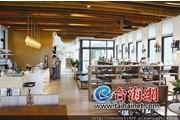台湾独立书店:每个书店背后都有动人的故事