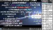 """""""吐槽文化""""兴起:弹幕视频火爆的秘密到底是什么"""