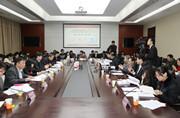 社科社与北大社联合举办食品安全报告发布会