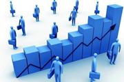 高盛亚洲哈继铭:2014年中国经济发展与投资机会