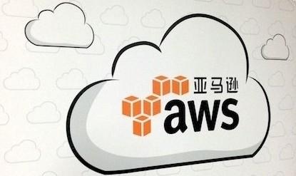 AWS是云服务  云是一项服务