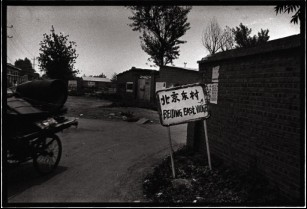 张铎:《荣荣的东村》——回到历史原境