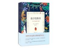 许韩茹:拜厄特的书让你连胃里都分外满足