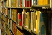 图书出版不再依老谱,零售环节最先听惊雷