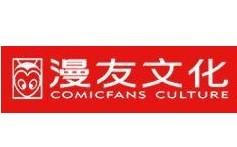 漫友文化进军法国市场 与法企业合资成立漫画出版社