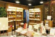 彼岸书店:喜欢逛书店的大有人在