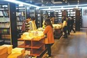 实体书店如何破冰:功夫在书外