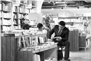 """上海实体书店复苏的背后:变""""输血""""为""""造血"""""""