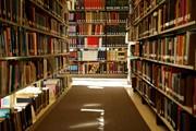 图书馆里还有好书吗