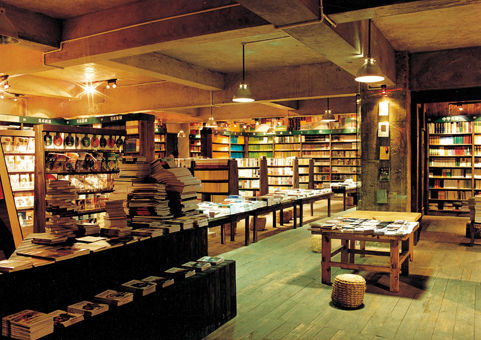 名家眼中的书店风景