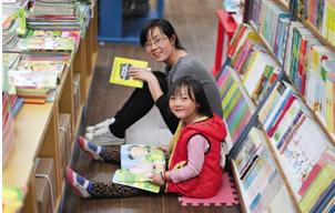 李克强:不打烊书店应成城市精神地标