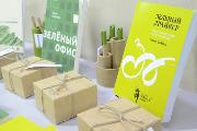 俄罗斯环保出版商叶卡特琳娜:起初,没人觉得我会成功