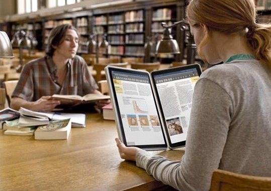 电子教材商业模式之一:课程费模式