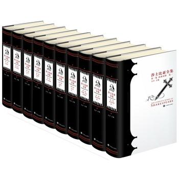 冯涛的书单:莎士比亚全集
