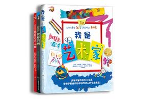 """周霞  """"从小爱艺术"""" :为孩子的童年打开一片美丽风景"""