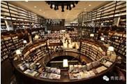 单向街和诚品书店是怎么赚钱的