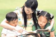 新浪网:中国好书榜之2014六一少儿好书大推荐
