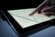 师北宸:电子书革命已终止?