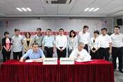 中国移动集团公司与中国出版集团公司签署战略合作协议