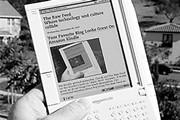 数字转型中出版商需要掌握的技术与技能
