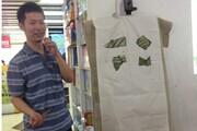 """李健:《""""故事中国""""图画书系列》 水墨画作讲中国故事"""