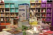 """大众书局展台匠心:读者感受书店的好,""""好""""在感知书店的用心"""