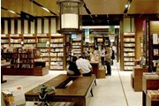 张铁志:我这一代人经历的台湾书店