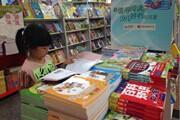 如果我做儿童书店,将用这600种书目长期销售
