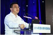 张亚勤:过去三十年,互联网是数字化,未来30年,互联网将更多物理化
