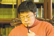 缪宏才的书单:中国哲学简史与鲁迅全集
